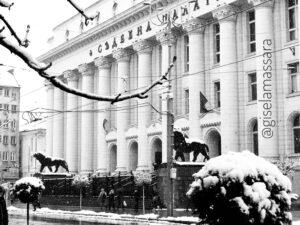 Palacio de Justicia en Sofía