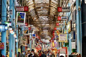 Mercado Público Daiichi Makishi 第一牧志公設市場 だいいちまきしこうせついちば