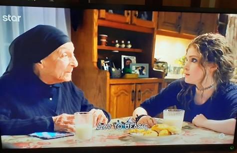 supersticiones griegas, la abuela, el xematiasma